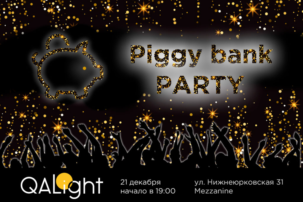 pg-party-img (2)